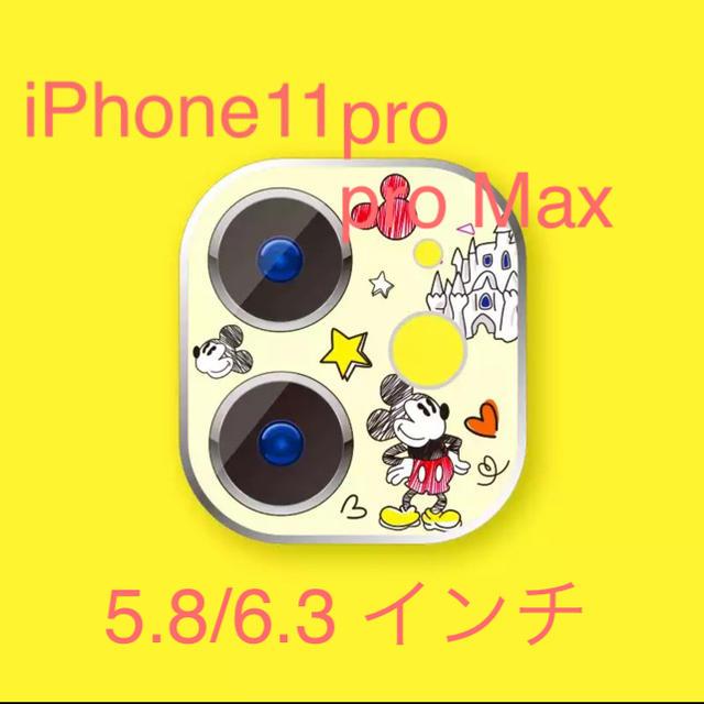 グッチ iphone 11 pro max ケース | iPhone - iPhone11 pro / pro max カメラプロテクター カバーの通販 by 【雑】屋 ILoHa|アイフォーンならラクマ