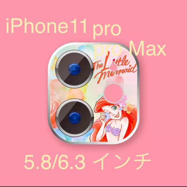 iphone 11 pro max ケース 財布型 / iPhone - iPhone11 pro / pro max カメラプロテクター カバーの通販 by 【雑】屋 ILoHa|アイフォーンならラクマ