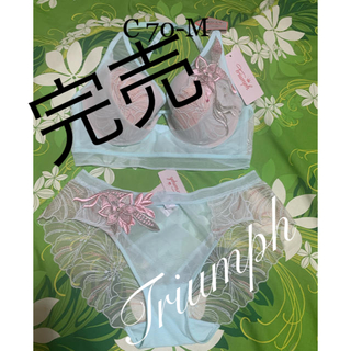トリンプ(Triumph)のC70-M・トリンプ ・天使のブラ 魔法のハリ感・ブルー・銀糸ピンク刺繍(ブラ&ショーツセット)