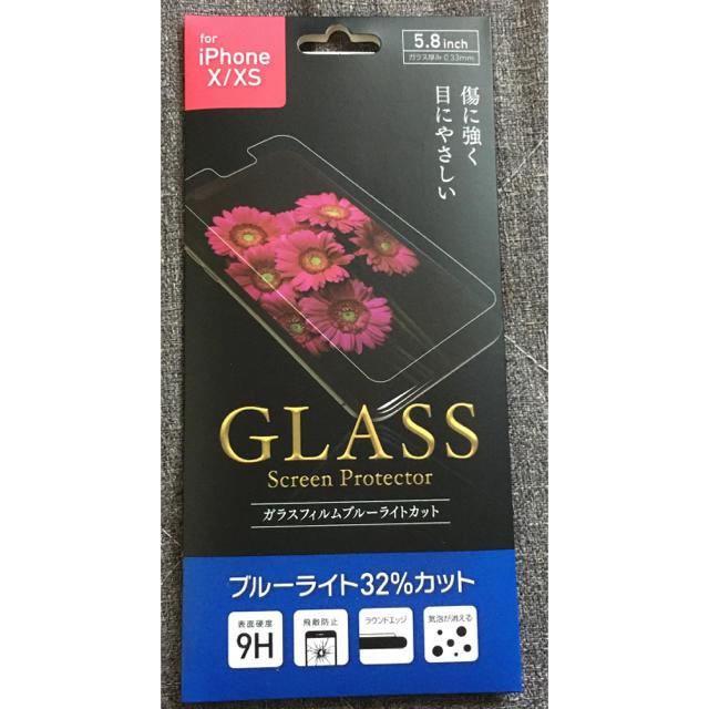 LV iPhone 11 Pro ケース アップルロゴ / iPhone - iPhone11pro iPhoneX XS ブルーライトカットガラスフィルムの通販 by ワンピース's shop|アイフォーンならラクマ