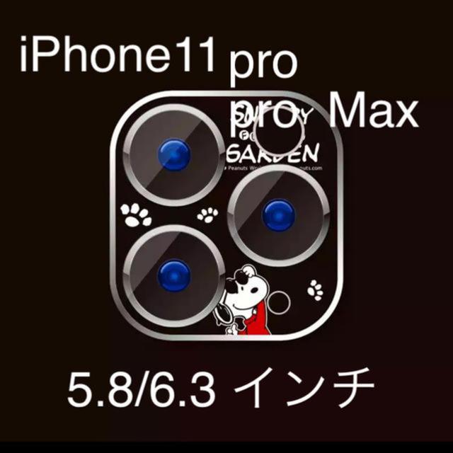 iphone 11 pro max ケース gucci 、 iPhone - iPhone11 pro / pro max カメラプロテクター カバーの通販 by 【雑】屋 ILoHa|アイフォーンならラクマ