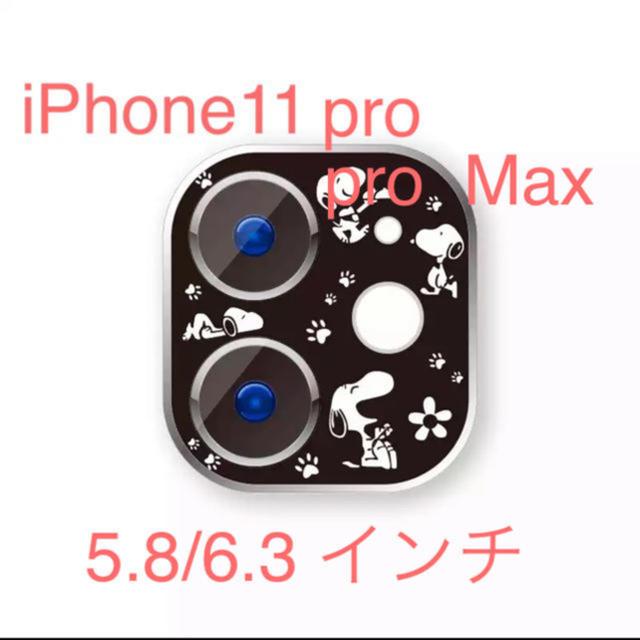 ルイヴィトン iPhone 11 Pro ケース かわいい 、 iPhone - iPhone11 pro / pro max カメラプロテクター カバーの通販 by 【雑】屋 ILoHa|アイフォーンならラクマ