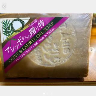 アレッポノセッケン(アレッポの石鹸)のアレッポ 石鹸(洗顔料)