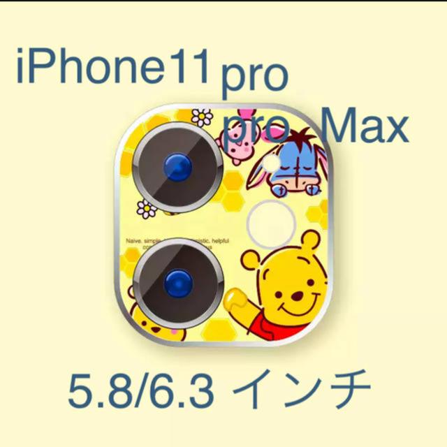 iphone 7 ケース ビームス / iPhone - iPhone11 pro / pro max カメラプロテクター カバーの通販 by 【雑】屋 ILoHa|アイフォーンならラクマ