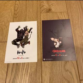 グラニフ(Design Tshirts Store graniph)のドロヘドロ、GREMLINSポストカード グラニフ(ノベルティグッズ)