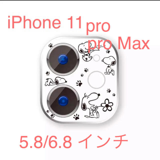 ミュウミュウ iPhone 11 ProMax ケース | iPhone - iPhone11 pro / pro max カメラプロテクター カバーの通販 by 【雑】屋 ILoHa|アイフォーンならラクマ