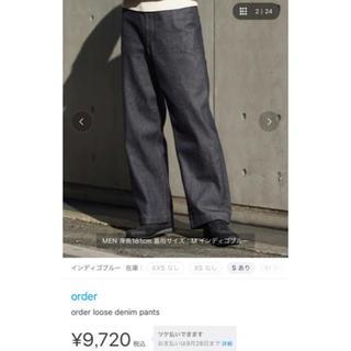 サンシー(SUNSEA)のorder loose denim pants(デニム/ジーンズ)