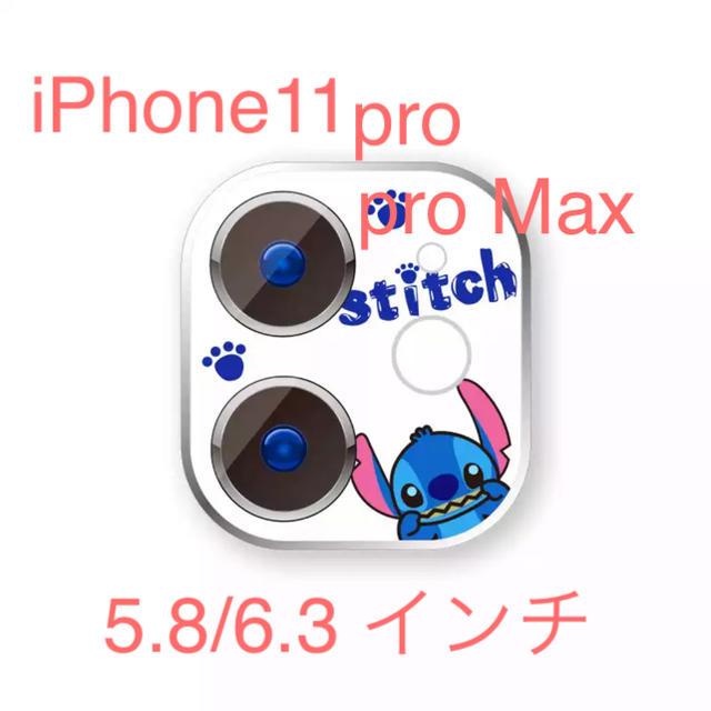 シャネル iphone6ケース コピー | iPhone - iPhone11 pro / pro max カメラプロテクター カバーの通販 by 【雑】屋 ILoHa|アイフォーンならラクマ