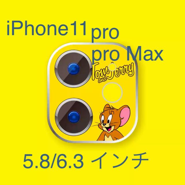 ルイヴィトン iPhone 11 Pro ケース アップルロゴ | iPhone - iPhone11 pro / pro max カメラプロテクター カバーの通販 by 【雑】屋 ILoHa|アイフォーンならラクマ