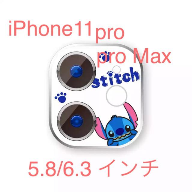 iphone 11 ケース ねこ 、 iPhone - iPhone11 pro / pro max カメラプロテクター カバーの通販 by 【雑】屋 ILoHa|アイフォーンならラクマ