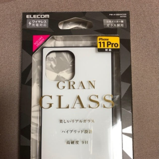 iphone 11 pro max ケース 手帳 / ELECOM - 新品未使用 iPhone 11 PRO ガラスケースの通販 by keinw's shop|エレコムならラクマ