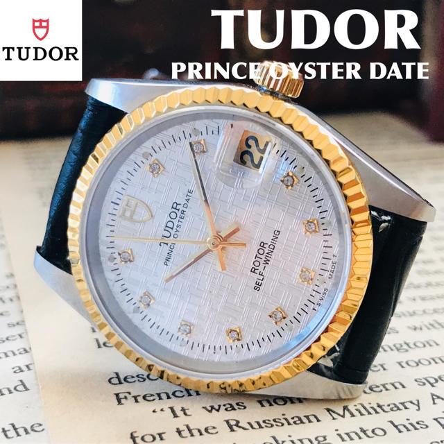 スーパーコピー 時計 ロレックス u番 / Tudor - ■希少!【TUDOR/チュードル】プリンス オイスターデイト/自動巻メンズ腕時計の通販