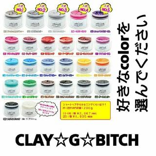 【専用】925シルバー/サファイアブルー/ショッキングパープル【送料無料】(カラーリング剤)