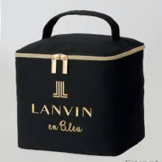 ランバンオンブルー(LANVIN en Bleu)の1月号 特別付録 LANVIN en Bleu マルチボックス(メイクボックス)