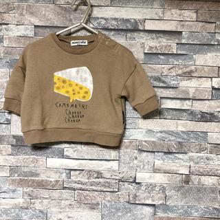 シマムラ(しまむら)のmimorand チーズ トップス 60-70(トレーナー)