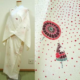 ほんのりクリーム色にあられ調と傘 単衣 長襦袢(着物)