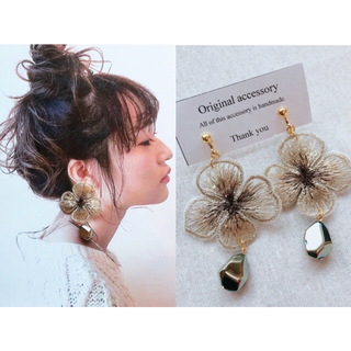 リリーブラウン(Lily Brown)のhandmade  *  flower earring(イヤリング)
