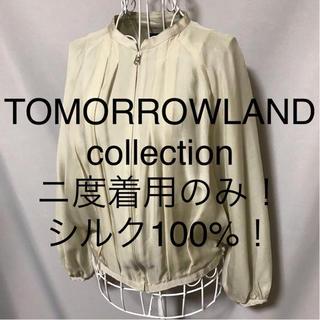 TOMORROWLAND - ★TOMORROWLAND/トゥモローランド★シルク100%!七分袖ジャンパー