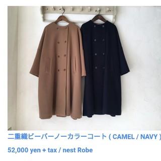 ネストローブ(nest Robe)のネストローブ 店舗限定サンプル品 今季‼️二重織りビーバーノーカラーコート(ノーカラージャケット)