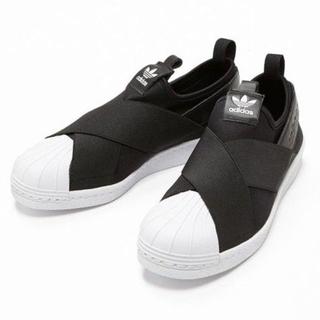 アディダス(adidas)の新品 ☆ アディダス S81337 SUPERSTAR SLIP ON W (スリッポン/モカシン)