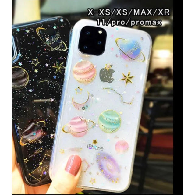 日本最大級GucciiPhone11Proケース人気色,シャネルアイフォン11Proケースかわいい