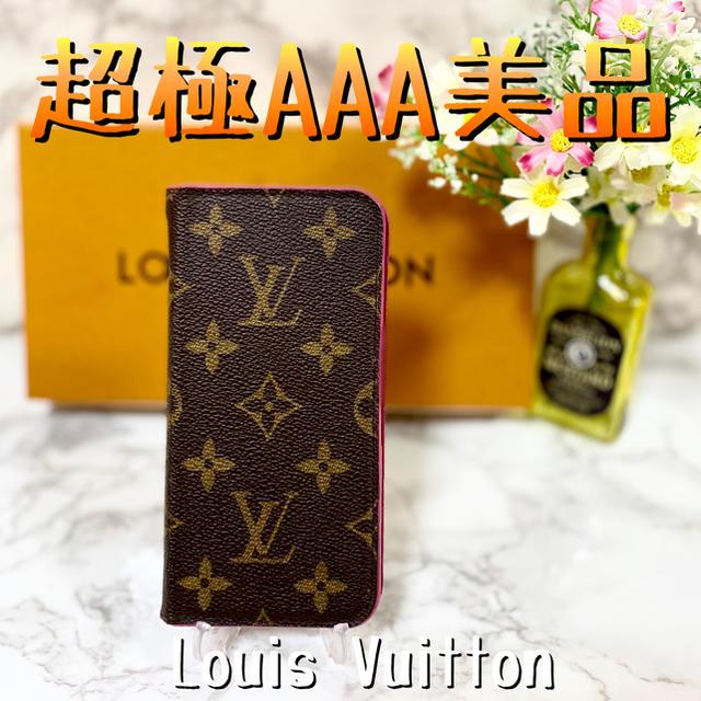 LOUIS VUITTON - ピンクが可愛い❤️ ルイヴィトン iPhoneケースの通販