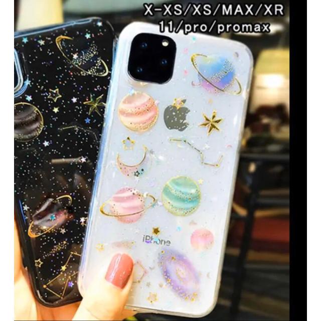 iPhone ケース XS XSMAX 11 11pro 11promaxの通販 by ayatasu's shop|ラクマ