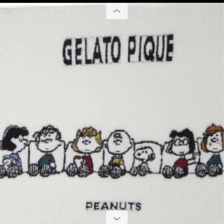 gelato pique - ジェラートピケ  スヌーピー    ブランケット