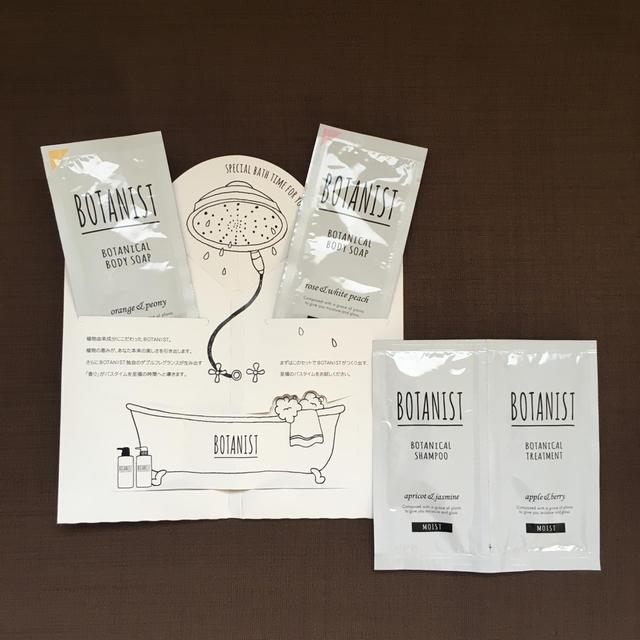 BOTANIST(ボタニスト)のBOTANIST ボタニスト サンプルセット(新品未使用) コスメ/美容のヘアケア/スタイリング(シャンプー)の商品写真