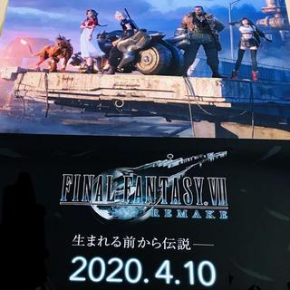 非売品 ファイナルファンタジー 7 リメイク B2ポスター(ポスター)
