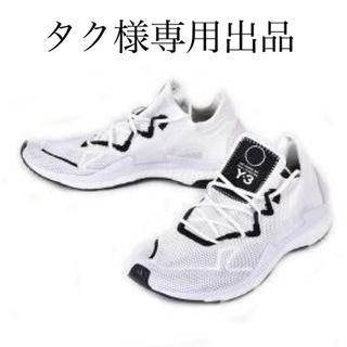 ワイスリー(Y-3)の新品未使用 Y-3 Adizero runner white 25.0(スニーカー)
