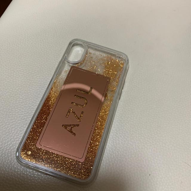 かわいい iphone8 ケース 激安 - 激安 携帯ケース