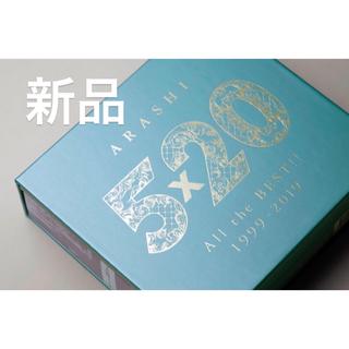 アラシ(嵐)の嵐 5×20 初回限定盤(アイドル)