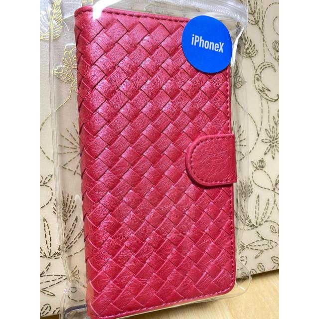 Iphone6 PLUS ケース シャネル風 香水ボトル / iphone6 plusケース 大人っぽい クール