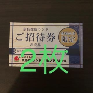 奈良健康ランド(その他)
