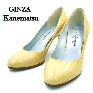 ギンザカネマツ(GINZA Kanematsu)の銀座かねまつ GINZA Kanematsu パンプス 21.5 エナメル(ハイヒール/パンプス)