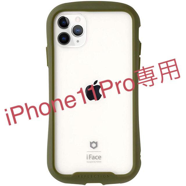 iphone ケース レッド 、 りんご様専用 iPhone11Pro専用 クリアカーキの通販 by 猫太郎's shop    |ラクマ