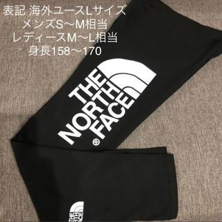 ザノースフェイス(THE NORTH FACE)の新品 タグ付き ノースフェイス タイツ レギンス  ブラック(レギンス/スパッツ)