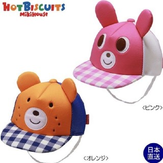 HOT BISCUITS - 新品 ミキハウス mikihouse ホットビスケッツ 帽子 48 50 ピンク