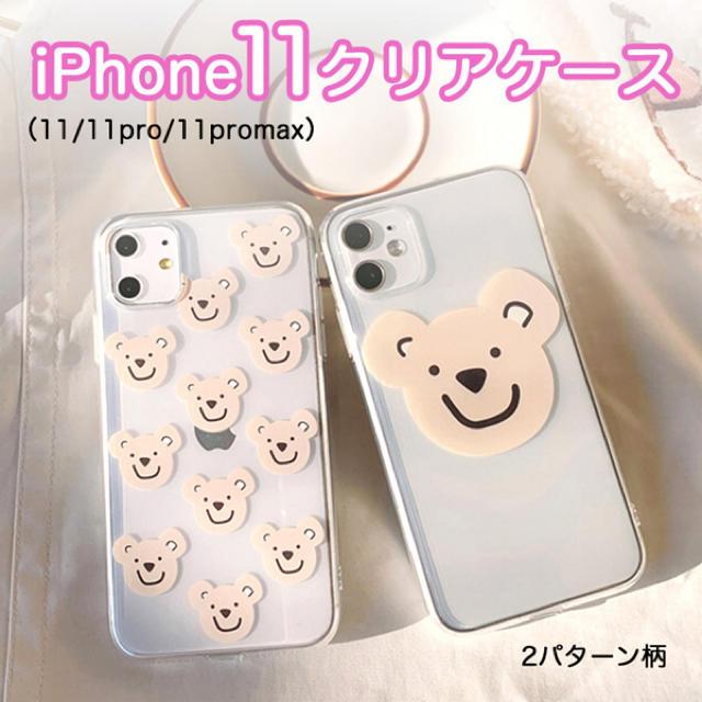 LViPhone11Proケースレザー,Gucciアイフォン11ProMaxケース財布型 通販中
