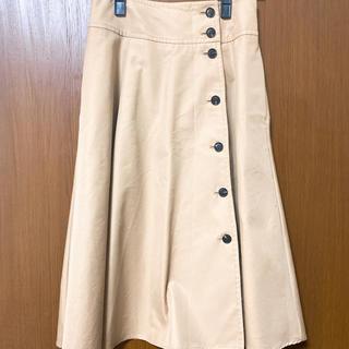 エヌナチュラルビューティーベーシック(N.Natural beauty basic)のNATURAL BEAUTY BASIC スカート(ひざ丈スカート)