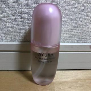 アユーラ(AYURA)のアユーラ バランシング プライマー センシティブ EX(化粧水/ローション)