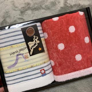 イマバリタオル(今治タオル)の新品♡メルシージャポン♡ハンドタオル(タオル/バス用品)