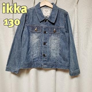 ikka - 【美品】ikka キッズ デニムジャケット 130