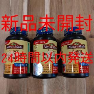 オオツカセイヤク(大塚製薬)のスーパーマルチビタミン&ミネラル 120粒×3セット(ビタミン)
