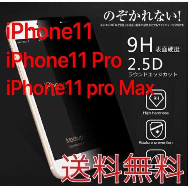 Prada アイフォン 11 pro max ケース / プラダ アイフォン 11 Pro ケース 手帳型