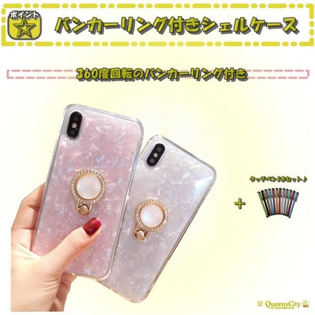 iPhoneケース シェルカバー の通販 by QueensCity|ラクマ
