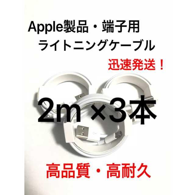 グッチ iPhone 11 Pro ケース 手帳型 / Miu Miu ギャラクシーS6 Edge ケース 手帳型,V6NHzn06wZ