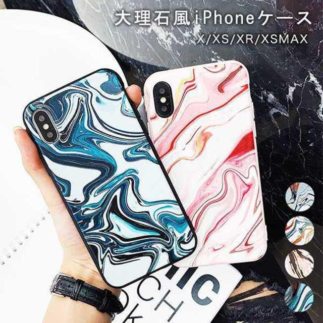 ★6カラー マーブル柄iPhoneケース★の通販 by マリ子's shop|ラクマ