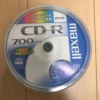 マクセル(maxell)の【新品・未開封】maxell CDR700S.ST.PW50SP (CD/DVD収納)